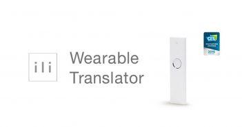 ล้ำหน้าโชว์ นี่แหละที่โลกรอคอย !!! ili (อิลี่) เครื่องแปลภาษาพกพาสะดวกที่แปลได้แบบ real-time โดยไม่ต้องต่ออินเตอร์เน็ต translator real-time Logbar ili CES 2016