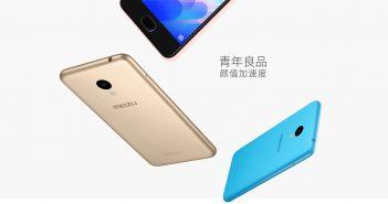 ล้ำหน้าโชว์ Meizu เปิดตัว Meizu M3 สมาร์ทโฟน Ram 3GB ในราคาเพียงแค่ 4,200 บาท !!