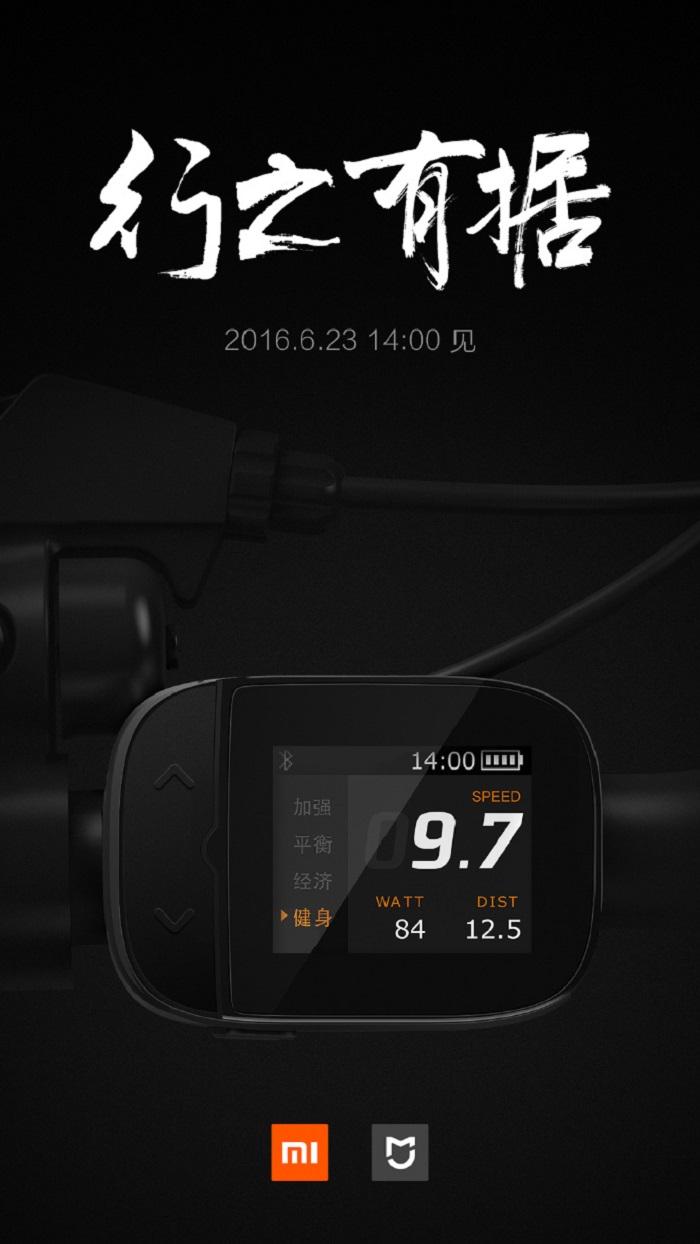 Xiaomi-Mi-bike