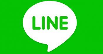 ล้ำหน้าโชว์ LINE รองรับการเมนชันหาเพื่อนในแชทกลุ่ม