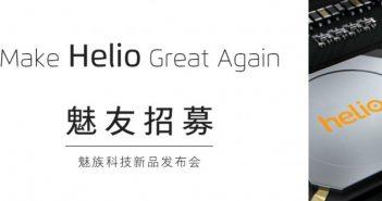 """ล้ำหน้าโชว์ Meizu ชูสโลเเกน """" Make Helio Great Again"""" คาดเปิดตัว Meizu X might สิ้นเดือนนี้"""