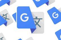 ล้ำหน้าโชว์ Google Translate อัพเดทใหม่ รองรับการแปลด่วนระหว่างภาษาอังกฤษและภาษาญี่ปุ่น Google Translate Google