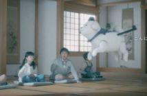 ล้ำหน้าโชว์ Yukimaru2-214x140 เมือง Oji เปิดตัว Mascot ประจำเมือง Yukimaru ลูกหมาเหิรฟ้าในร่าง Drone