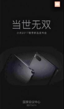 ล้ำหน้าโชว์ ไม่นานเกินรอ Xiaomi Mi 6 เมษายนนี้มาแน่นอน ! Xiaomi Mi 6 Xiaomi