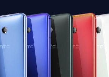 HTC U11 ราคา พันทิป pantip