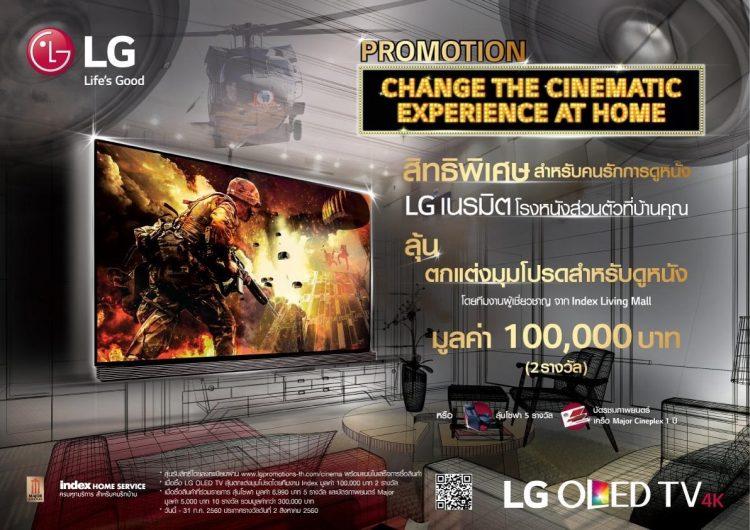 รีวิว LG SUPER UHD TV