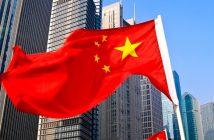 ล้ำหน้าโชว์ china-214x140 บลูมเบิร์กรายงาน จีนสั่งผู้ให้บริการบล็อค VPN ทางการจีนตอบโต้ไม่เป็นเรื่องจริง