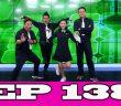 ล้ำหน้าโชว์ cover-138-110x96 รายการล้ำหน้าโชว์ (HD) ตอนที่ 138 วันอาทิตย์ ที่ 30 กรกฎาคม 2560