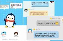 ล้ำหน้าโชว์ chinese-bots-rebel-cover-214x140 แชทบอทจีนถูกสั่งเก็บ หลังแสดงความเห็นต่อต้านพรรคคอมมิวนิสต์จีน