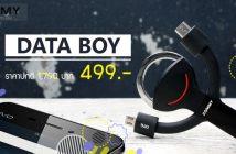 ล้ำหน้าโชว์ data-boy-800x400-A-214x140 อัพเดท อุปกรณ์เสริม Commy 5 รุ่นใหม่ ราคาพิเศษเฉพาะสั่งซื้อออนไลน์เท่านั้น!