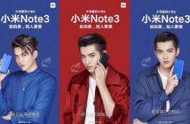 ล้ำหน้าโชว์ gsmarena_001-1-1-214x140 Xiaomi ปล่อย Teaser มือถือตัวใหม่ Mi Note 3 คาดเปิดตัว 11 กันยายนนี้