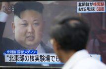 ล้ำหน้าโชว์ leader-kim-prayuth-idol-214x140 พบแผ่นดินไหวดับ 6.3 ในเกาหลีเหนือ ทางการเกาหลีเหนือระบุเป็นการทดลองอาวุธเทอร์โมนิวเคลียร์
