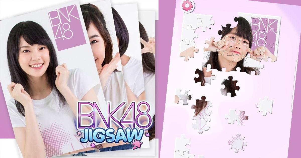 BNK48 Jigsaw Android เฌอปราง มิวสิค อร แก้ว