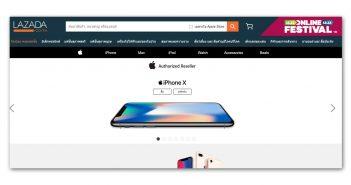 ล้ำหน้าโชว์ Apple-lazada-351x185 Lazada เปิดหน้าขาย สินค้า Apple อย่างเป็นทางการ มีส่วนลด ผ่อน 0% จัดส่งฟรี