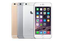ล้ำหน้าโชว์ iphone6-214x140 อัพเดท iOS 11.2.2 แก้ปัญหา Spectre ทำ iPhone 6 ประสิทธิภาพสูงสุดลดลงได้ถึง 41%