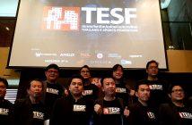 ล้ำหน้าโชว์ tesf-e-sports-thailand-214x140 TESA ได้รับการแต่งตั้งให้เป็น สมาคมกีฬาอีสปอร์ตแห่งประเทศไทย (TESF) อย่างเป็นทางการ