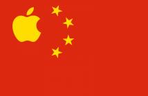 ล้ำหน้าโชว์ apple-china-214x140 แอปเปิลพลาดส่งอีเมลแจ้งเตือนการย้ายข้อมูล iCloud ไปหาผู้ใช้นอกจีนโดยบังเอิญ