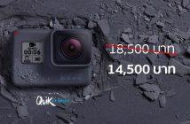 ล้ำหน้าโชว์ gopro-hero-6-black-pricedrop-214x140 GoPro HERO6 ลดราคา เหลือ 14,500 บาท