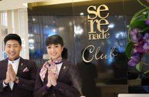 ล้ำหน้าโชว์ AIS_Serenade_Club_Emquartier-214x140 AIS Serenade Club ขยายเพิ่มเป็น 20 สาขา รองรับลูกค้าที่เพิ่มมากขึ้นกว่า 40%
