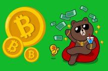 ล้ำหน้าโชว์ LINE-Financial-214x140 LINE ตั้งบริษัท LINE Financial Corporation รับกระแส cryptocurrency