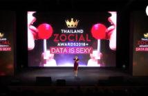 ล้ำหน้าโชว์ TZA2018-1-214x140 Thailand Zocial Awards 2018 ประกาศรางวัลคนออนไลน์ด้วยการวัดผลจริง