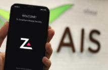 ล้ำหน้าโชว์ AIS-Zone-Alarm-214x140 AIS เปิดให้บริการ Zone Alarm ปกป้องมือถือจากไวรัส และภัยคุกคามออนไลน์