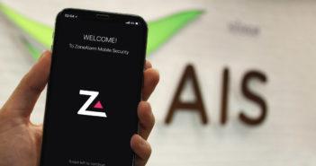 ล้ำหน้าโชว์ AIS-Zone-Alarm-351x185 AIS เปิดให้บริการ Zone Alarm ปกป้องมือถือจากไวรัส และภัยคุกคามออนไลน์