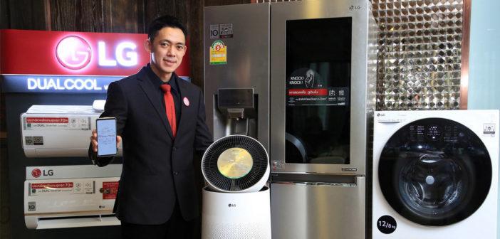 ล้ำหน้าโชว์ LG ชูเทคโนโลยี Smart ThinQ เปลี่ยนบ้านให้ทันสมัยยุค IoT Smart ThinQ LG