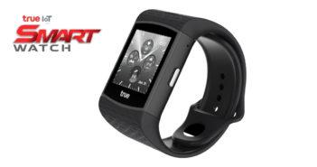 ล้ำหน้าโชว์ True-IoT-Smart-Watch-351x185 Home