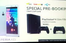 ล้ำหน้าโชว์ XZ2-preorder-214x140 จอง Sony Xperia XZ2 แถมฟรี PlayStation 4 1TB !!!
