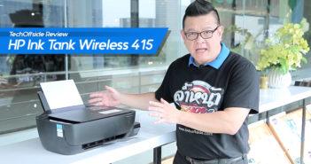 ล้ำหน้าโชว์ รีวิว HP Ink Tank Wireless 415 ปริ้นเตอร์ไร้สาย ใช้งานง่าย พิมพ์ได้คุ้มสุด Inkjet Printer ็HP