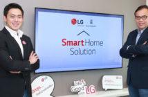 ล้ำหน้าโชว์ LG จับมือ แสนสิริ เชื่อมต่อระบบสั่งงาน Smart ThinQ ผ่านแอป Home Service Smart ThinQ Sansiri LG