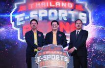 ล้ำหน้าโชว์ เปิดตัว Thailand E-Sports Arena สนามแข่งกีฬาอีสปอร์ตครบวงจรแห่งแรกในไทย E-sports