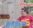 รีวิว Zhiyun Evo2 ราคา