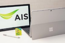 ล้ำหน้าโชว์ AIS x Microsoft เปิดตัว Surface Pro LTE สำหรับ SMEs จ่ายเริ่มต้นเดือนละ 2599 บาท Surface Pro LTE AIS
