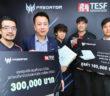 Acer Predator สนับสนุน นักกีฬาอีสปอร์ตไทย