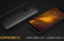 ล้ำหน้าโชว์ เปิดตัวในไทยแล้ว POCOPHONE F1 ราคา 10990 บาท เริ่มขาย 30 ส.ค.นี้ Xiaomi Pocophone F1