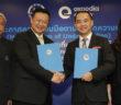 ล้ำหน้าโชว์ ททท. จับมือ Expedia กระตุ้นท่องเที่ยวในไทย ส่งเสริมการท่องเที่ยวสู่เมืองรอง Expedia