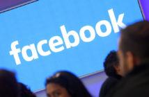 ล้ำหน้าโชว์ รับสมัครงานจ้า! Facebook หาคนที่เข้ามาดูแลเรื่องสิทธิมนุษยชน human rights Facebook