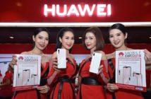 ล้ำหน้าโชว์ เปิดตัว HUAWEI P20 Pro และ HUAWEI nova 3i Pearl White สีใหม่ล่าสุด Thailand Mobile Expo 2018 huawei
