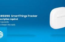 ล้ำหน้าโชว์ SmartThings Tracker จาก Samsung ช่วยติดตามพิกัดคน/ของหายได้ง่ายขึ้น SmartThings Tracker Samsung SmartThings Tracker Samsung