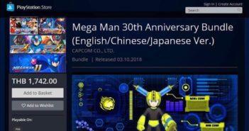 ล้ำหน้าโชว์ Capcom จัดชุด Mega man 30th Anniversary Bundle รวม 19 ภาค ในราคา 1742 บาท! rockman Mega Man