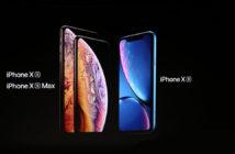 ล้ำหน้าโชว์ AIS ประกาศวันวางขาย iPhone XS, iPhone XS Max และ iPhone XR ทั่วประเทศ 26 ตุลาคม นี้จ้า iPhone Xs Max iPhone Xs iPhone Xr iphone Apple AIS