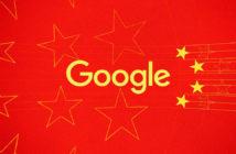 ล้ำหน้าโชว์ ซีอีโอ Google ยืนยัน โปรเจคทำ search engine ในจีนมีจริงและกำลังพัฒนาไปได้สวย Sundar Pichai Search Engine Google Dragonfly China censored search engine