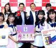 ล้ำหน้าโชว์ BNK48 Samsung Galaxy J8 Limited Edition Boxset ราคาพิเศษเพียง 6900 บาท ที่ truemove H Truemove H Samsung BNK48