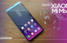 ล้ำหน้าโชว์ เปิดตัว Xiaomi Mi Mix3 เตรียมขายในไทยเร็วๆ นี้ Xiaomi Mi Mix3 Xiaomi