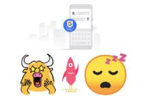 ล้ำหน้าโชว์ Google ใช้ AI ช่วยแนะนำ GIF emoji สติ๊กเกอร์ ให้เข้ากับบทสนทนาบน Gboard Sticker Google GIF Gboard emoji Android