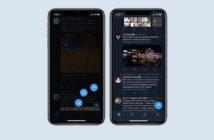 ล้ำหน้าโชว์ Twitter บน iOS ปรับปรุงใหม่ ย้ายปุ่ม Compose และเพิ่มช่องทางรายงานสแปมใหม่ Twitter spam report ios floating compose button