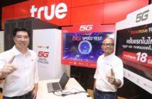ล้ำหน้าโชว์ TrueMove H 5G เผยผลทดสอบ ทำความเร็วได้ถึง 18Gbps เร็วกว่า 4G 20 เท่า Truemove H 5g