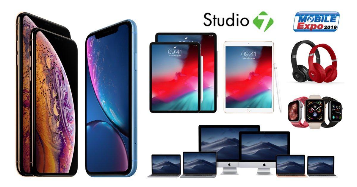 ล้ำหน้าโชว์ 8 สิ่งต้องรู้! Thailand Mobile Expo 2019 มหกรรมมือถือครั้งยิ่งใหญ่ที่ไม่เหมือนเดิม! Thailand Mobile Expo 2019